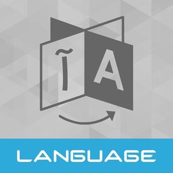 تصویر زبان فروشگاه