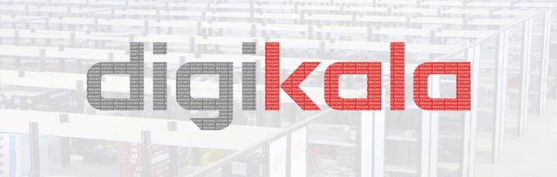 طراح دیجی کالا کدام شرکت است؟