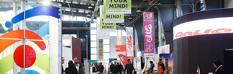 گزارش نمایشگاه تبلیغات، بازاریابی و صنایع وابسته