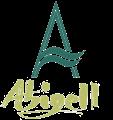 Abigell