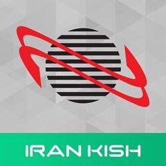 تصویر درگاه ایران کیش