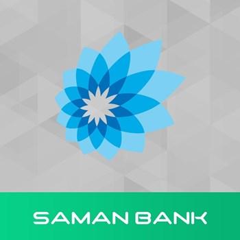 تصویر درگاه اینترنتی بانک سامان