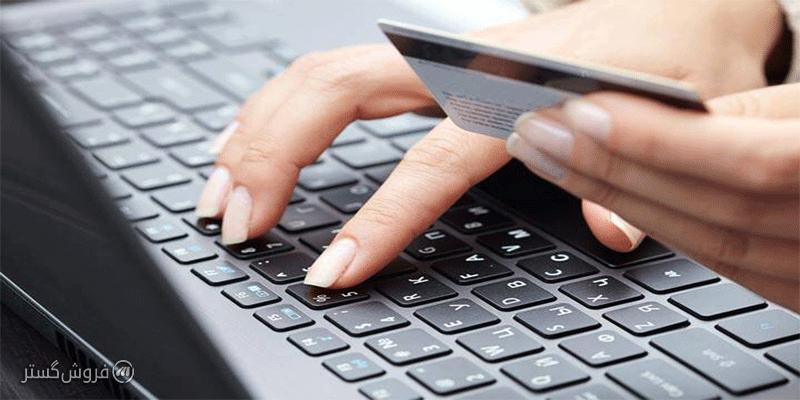 در خرید اینترنتی چه نکاتی را رعایت کنیم؟