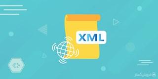 فایل XMLچیست و چه کاربردی دارد؟